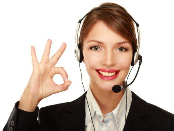 VIP customer support